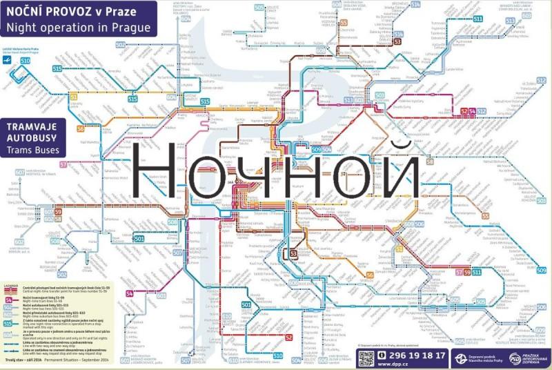 Карты Праги