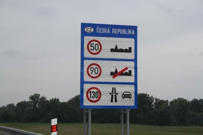 лимит скорости Чехии