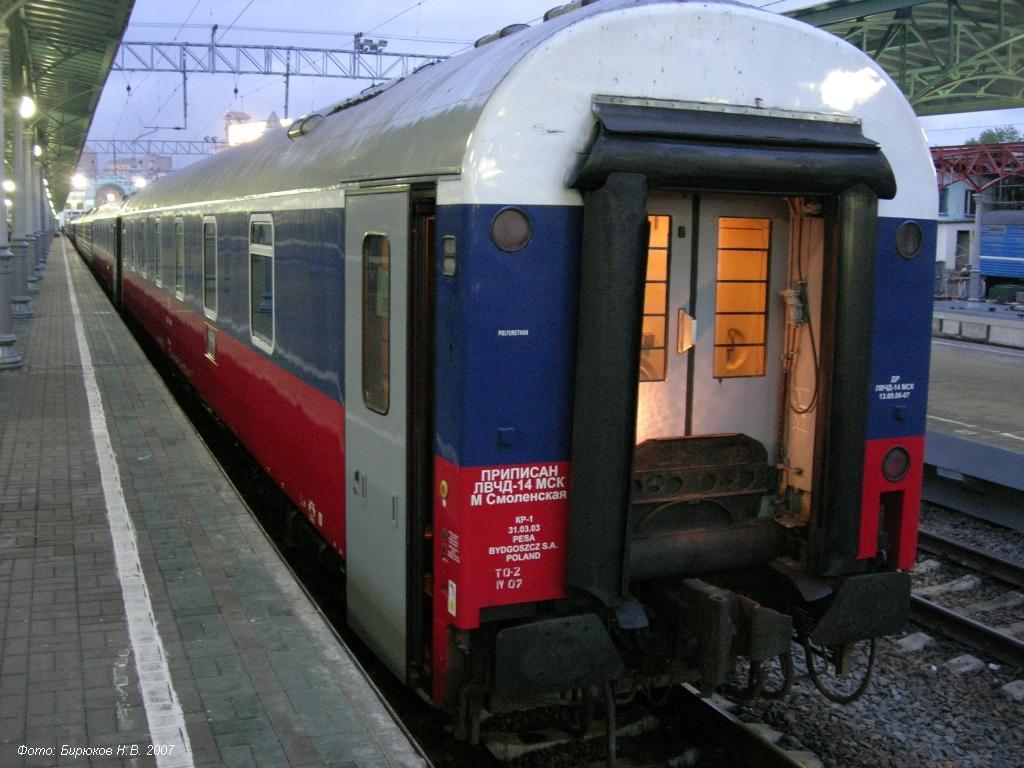 Поезд в варшаву из москвы купить билет посуточная аренда автомобилей в спб