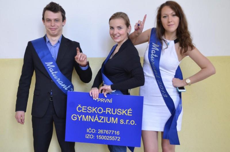 Первая чешско-русская гимназия