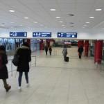 второй терминал получение багажа 2