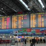 второй терминал 11