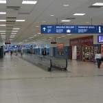 второй терминал 16
