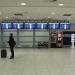 второй терминал 3