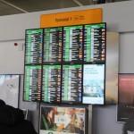 первый терминал 1