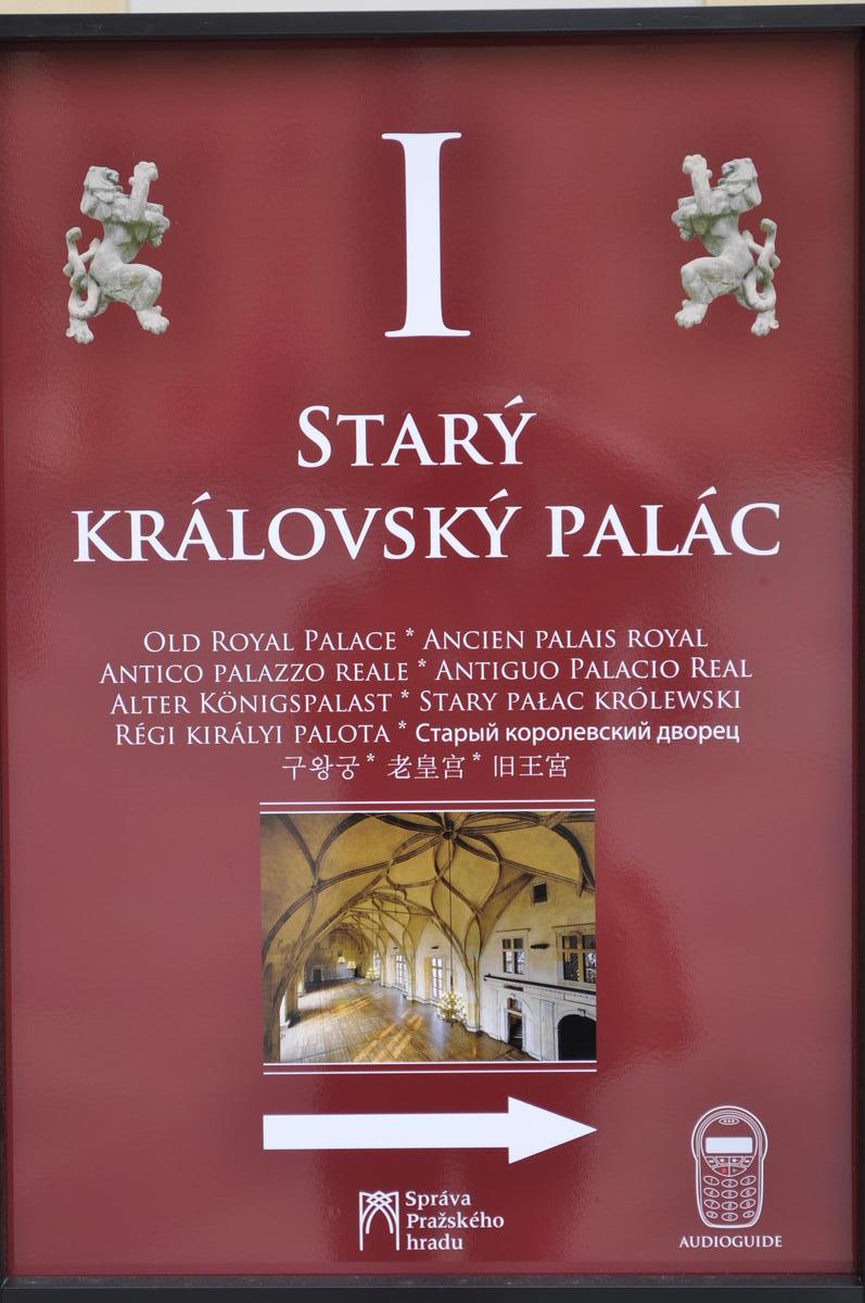 Владиславский зал 3