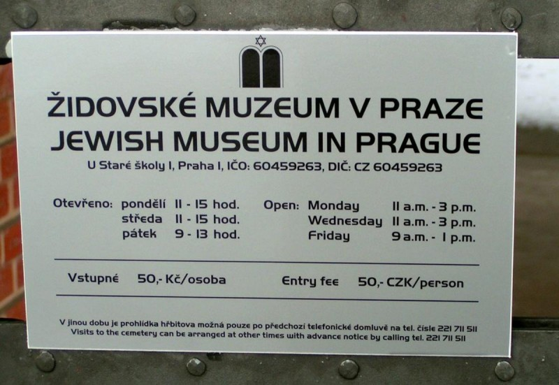Еврейский музей в Праге 3