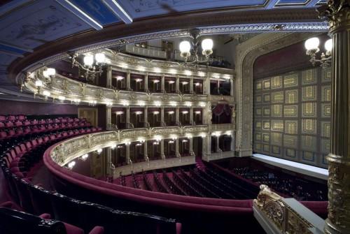 Национальный театр Праги - балкон