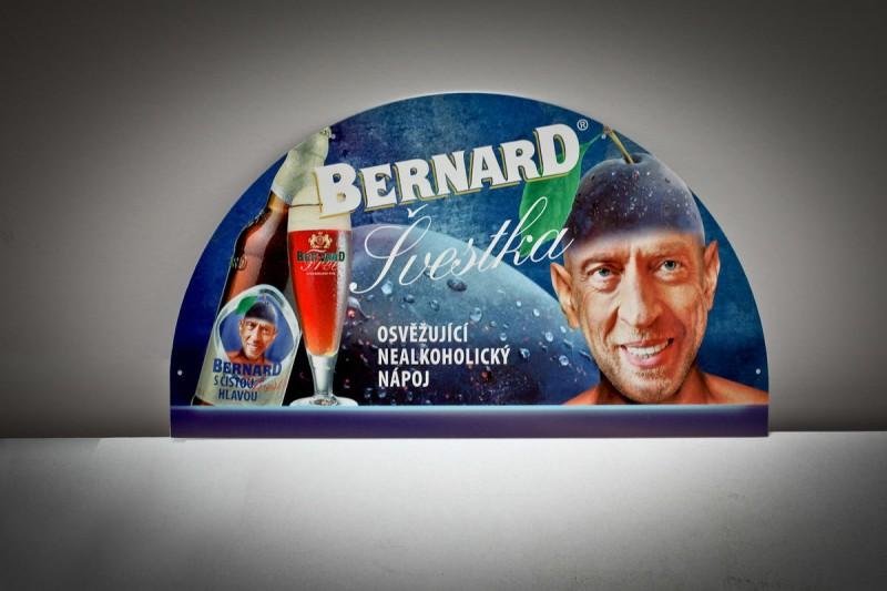 Пивоварня Бернард 2