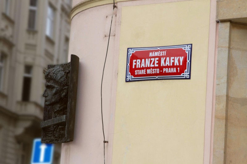Улица Франца Кафки