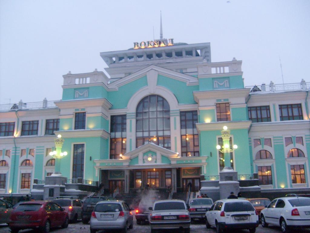 жд вокзал павлодар цены на билеты Павлодар - Tutu.ru: Авиа, ЖД, билеты.