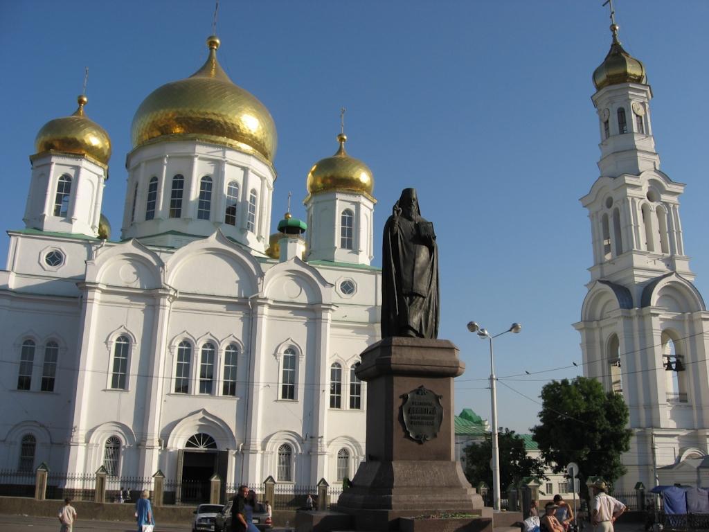 Православный праздник никола даты