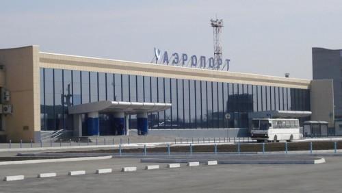 Как добраться из Челябинска в Прагу на самолёте