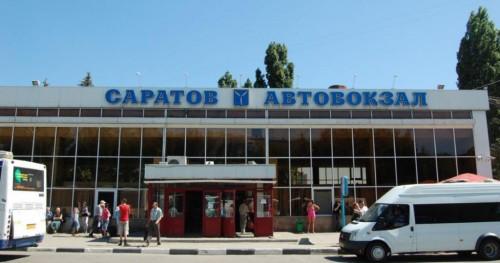 проститутка вакансии саратов