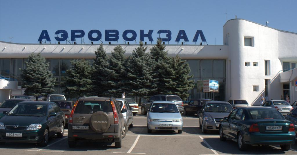 Список национальных праздников в россии
