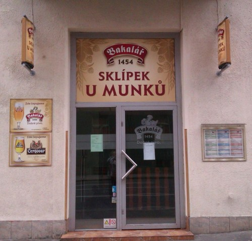 Пивная Подвал у Мунку - фасад