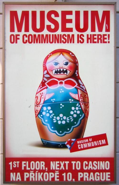 Музей Коммунизма в Праге - плакат