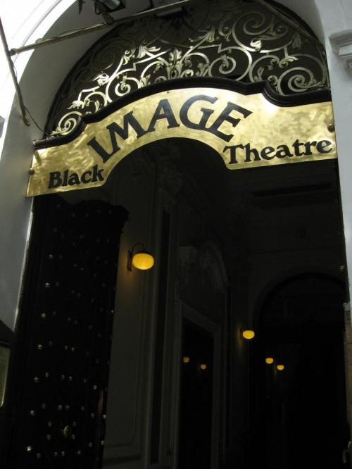 Театр Image вход