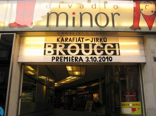 Театр Minor в Праге - вход