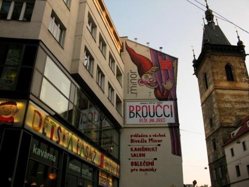 Театр Minor в Праге