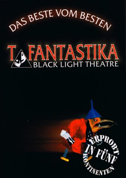 Театр Ta Fantastika - афиша