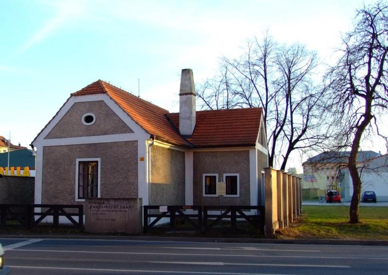 Музей конно-железной дороги Ческе-Будеёвице - Линц
