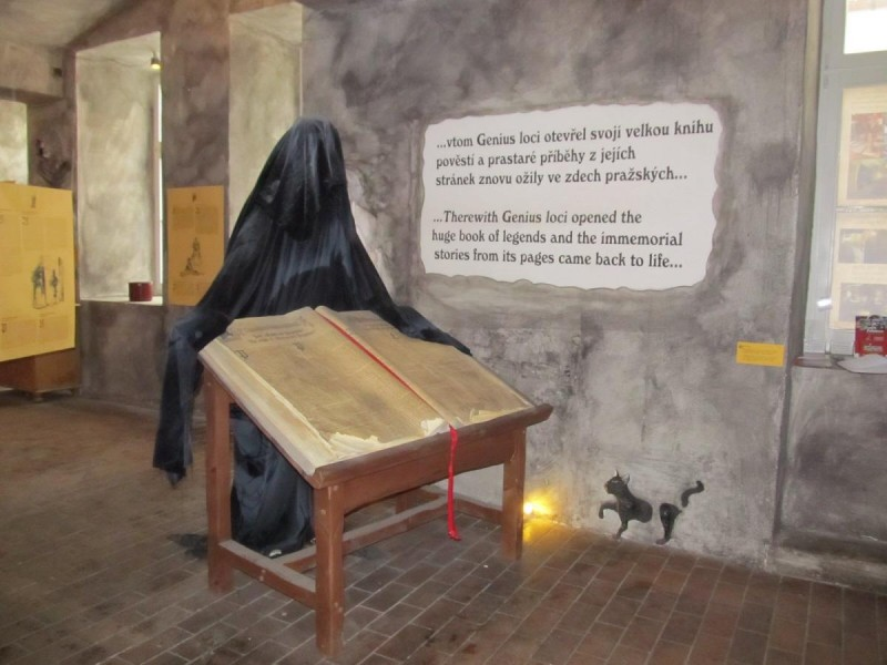 Музей призраков - книга