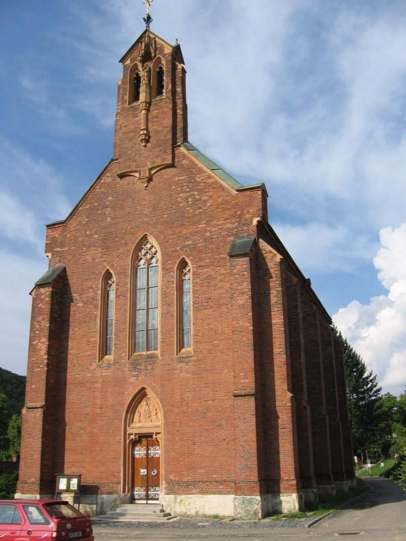 Костел Святой Варвары