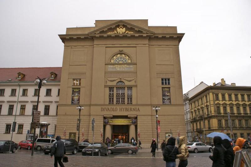 Театр Губерния