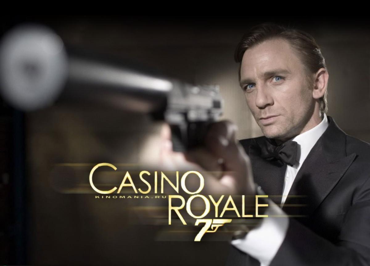 В отеле праги проходили семки фильма казино рояль игровые автоматы от ешки
