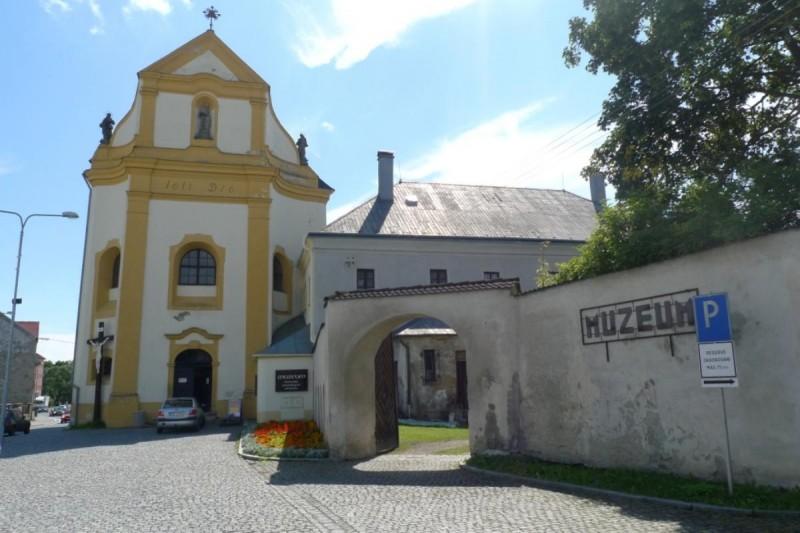Музей Чешского леса