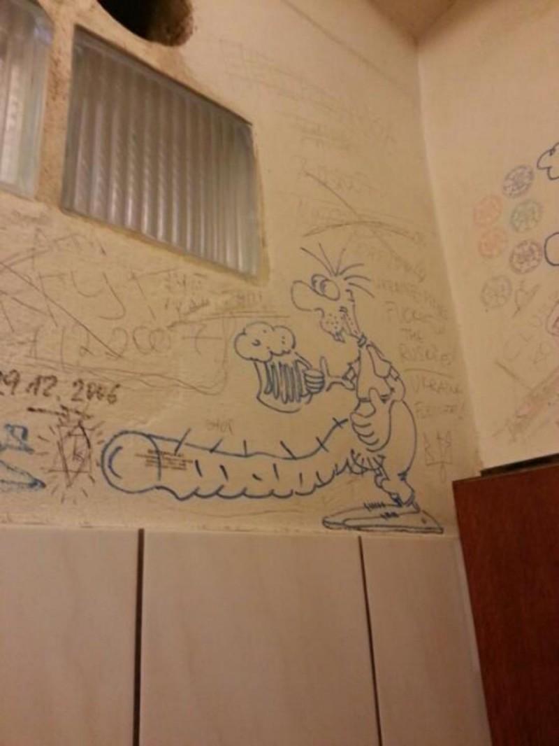 Пивная У бегемота - туалет