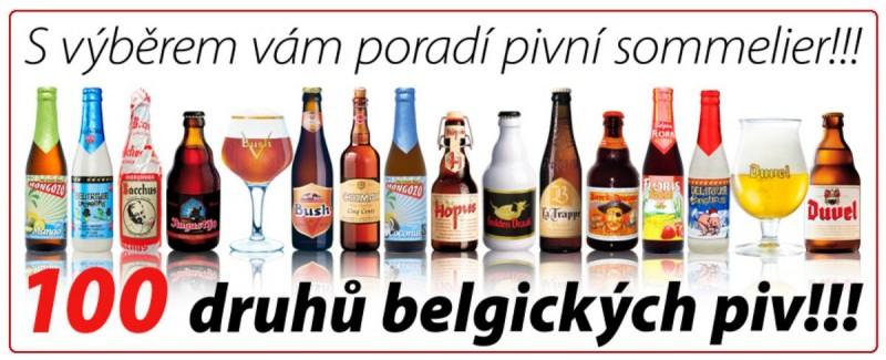 Les Moules - пиво