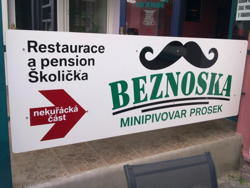 Пивная Školička - вход