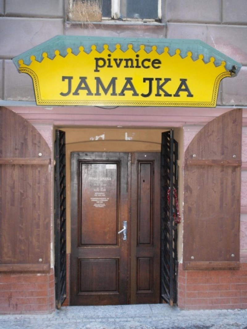 Пивная Ямайка - вход
