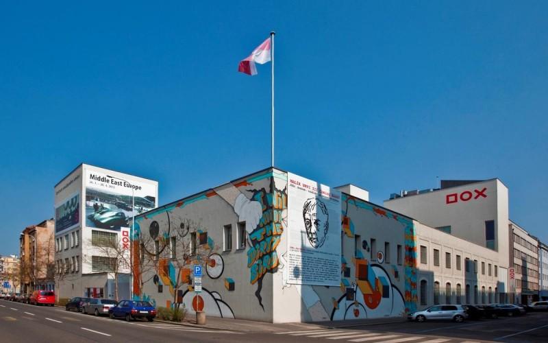 Центр современного искусства DOX