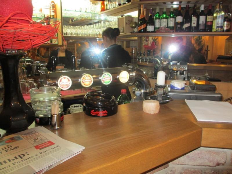 Пражечка - бар