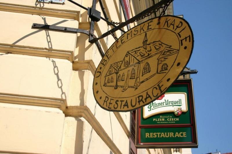 Ресторан У Вифлеемской часовни