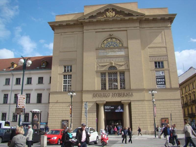Театр Губерния - вход