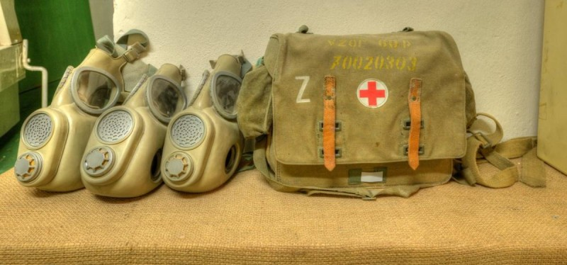Музей холодной войны 21