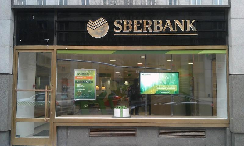 Сбербанк в Праге