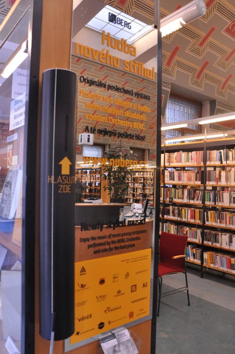Городская библиотека 8