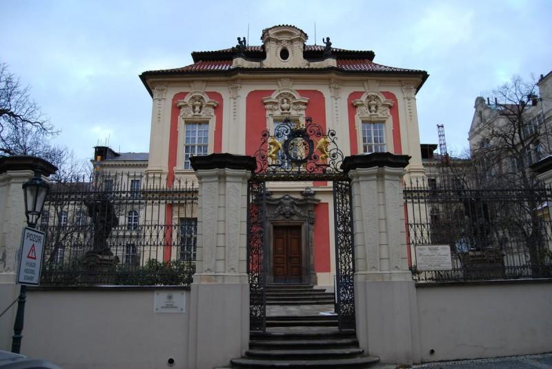 Музей Антонина Дворжака 2