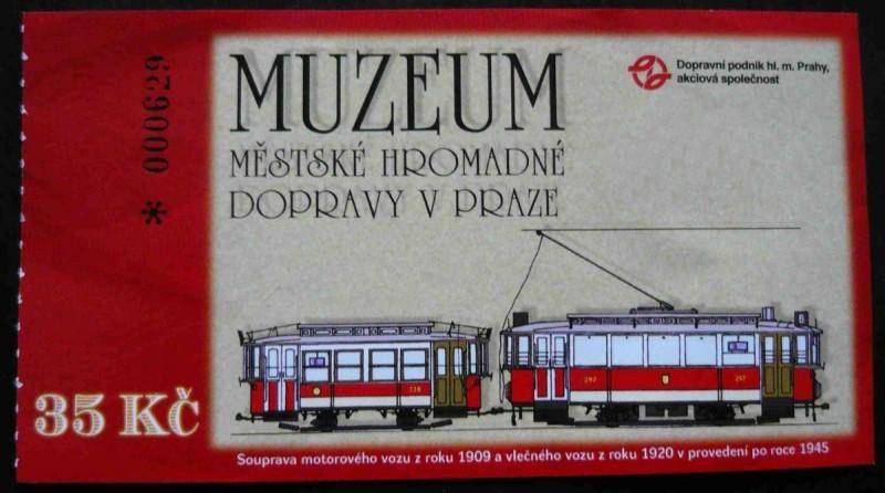 Музей общественного транспорта - билет