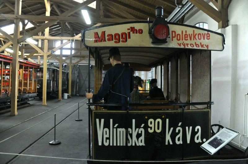 Музей общественного транспорта 2