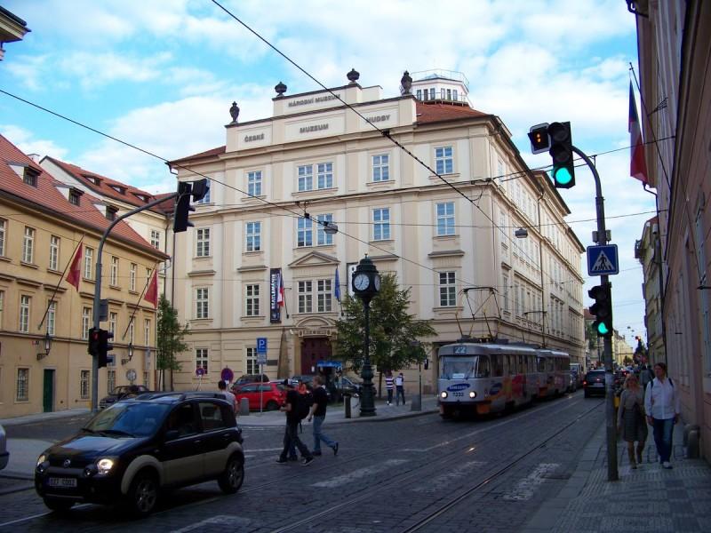 Музей чешской музыки