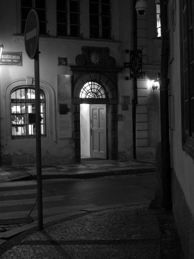Педагогический музей - вход