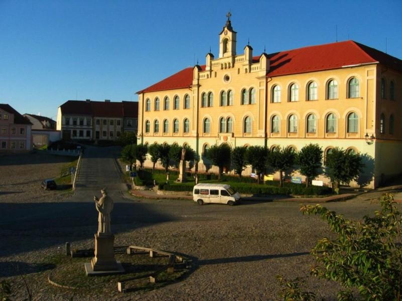 Городской музей и галерея