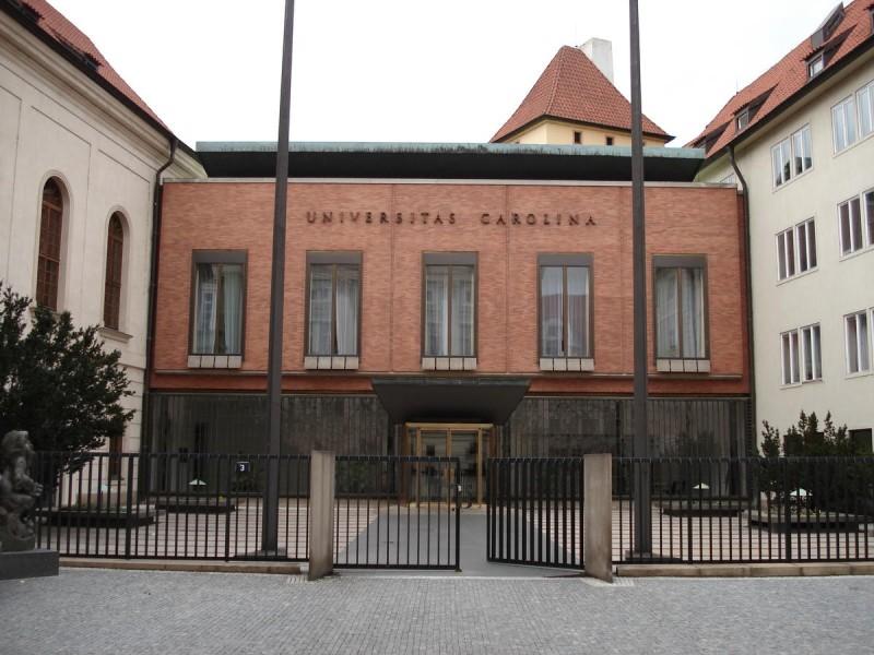 Карлов университет - главный корпус
