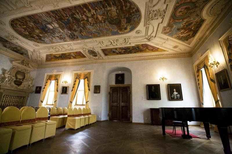 Лобковицкий дворец - концертный зал